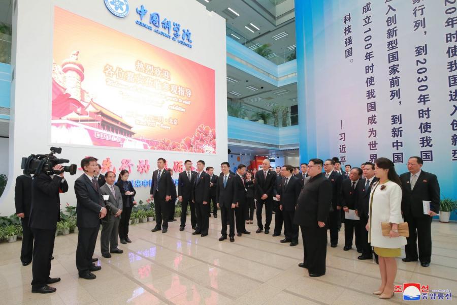 Kim Dzong Un przyjechał do Chin