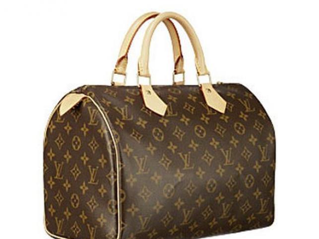 Стоимость доставки до покупателя.  12.50.  Пример 3. Сумка Louis Vuitton.