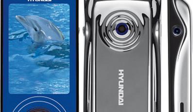 Telefon jak delfin