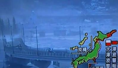 Potężne trzęsiene ziemi w Japonii. 8,8 stopni w skali Richtera