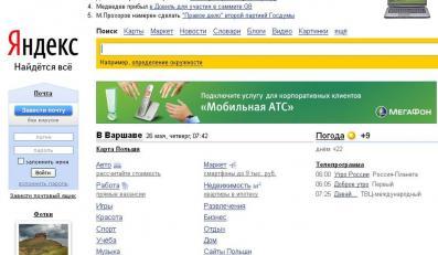 Spektakularny debiut rosyjskiej wyszukiwarki