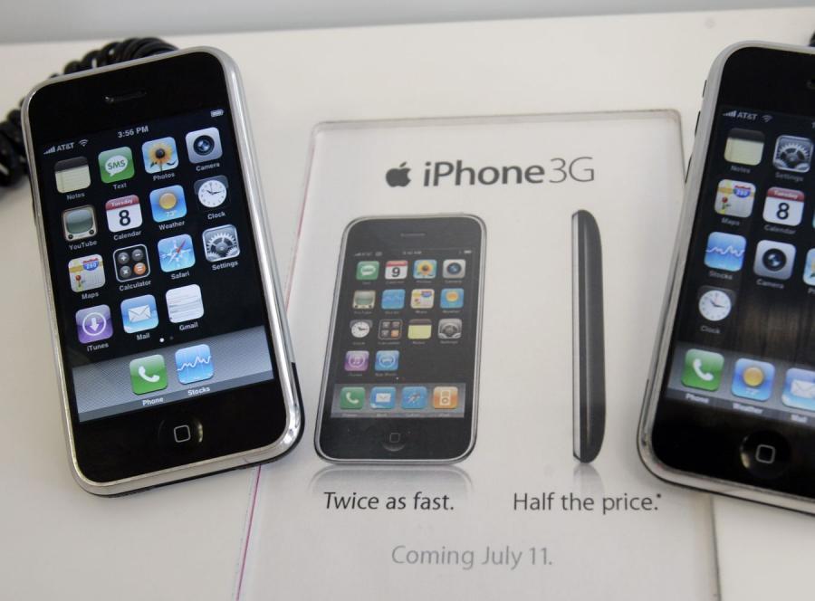 Izrael zwraca się do Apple\'a o usunięcie \