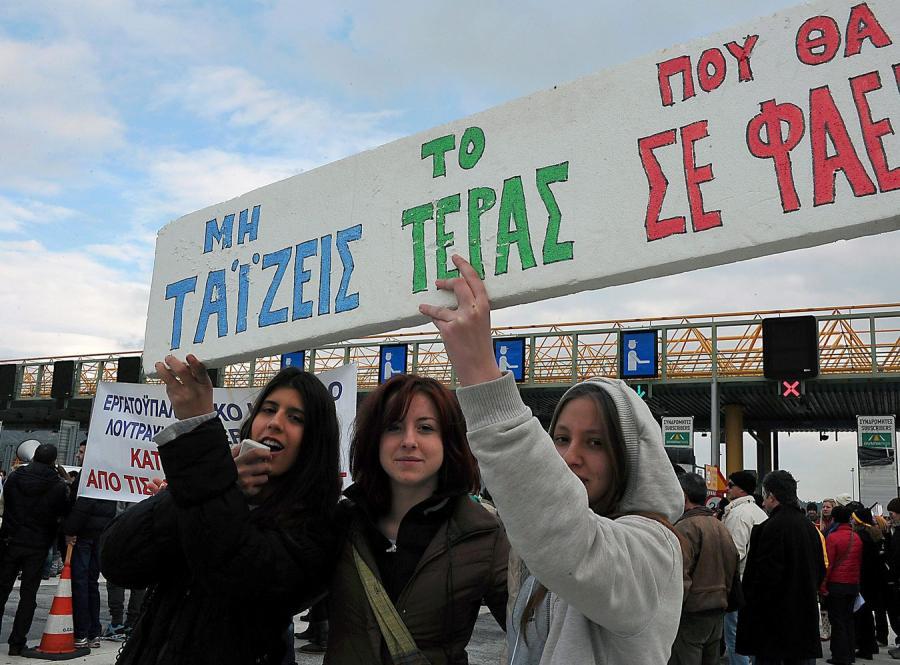 Grecja zbankrutuje? Oto najbardziej czarny scenariusz dla Aten