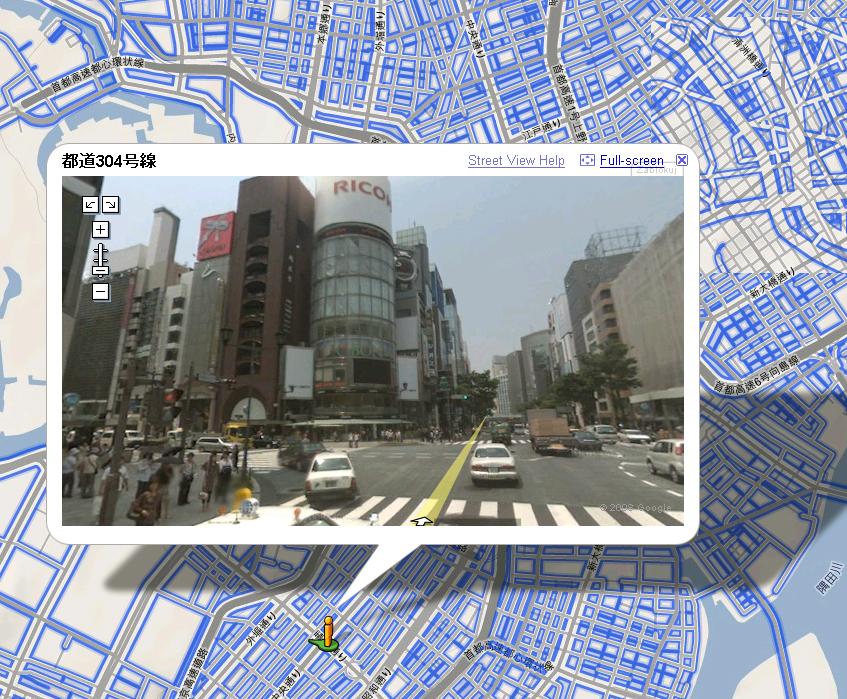 Ulicami Tokio na własnym monitorze