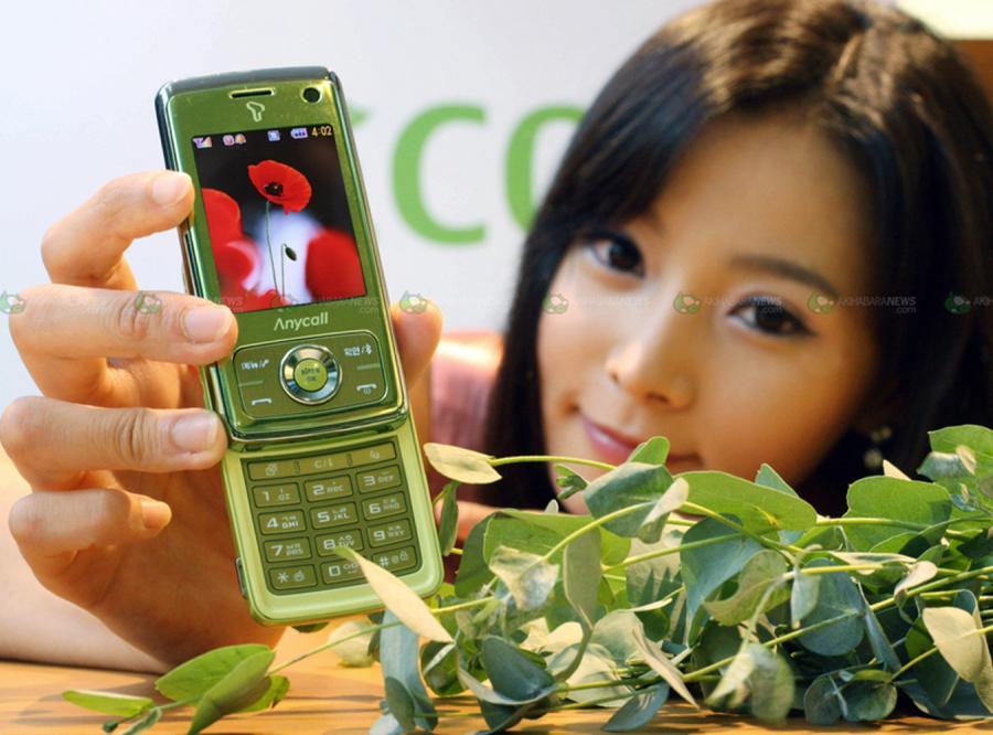 Samsung promuje się na zielono