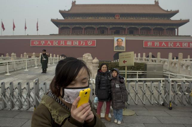 Powietrze w Pekinie jest toksyczne