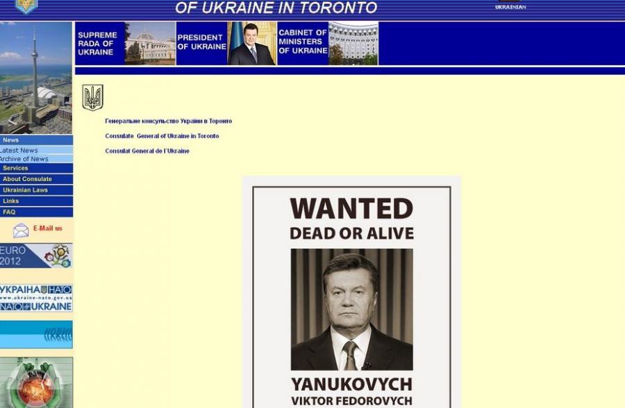 Fałszywa strona ukraińskiego konsulatu w Toronto