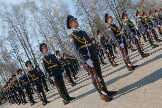 Ćwiczenia Gwardii Narodowej
