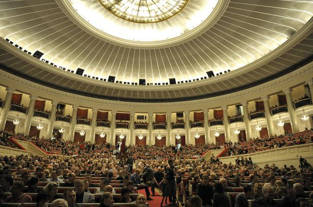Sala Kongresowa
