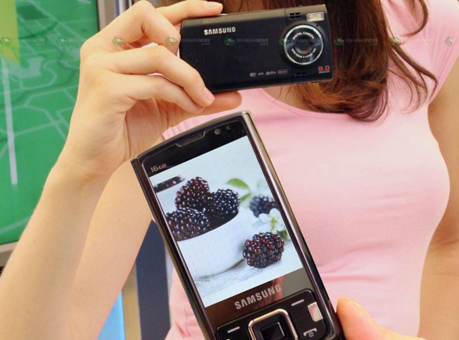 Nowe smartfony Samsunga