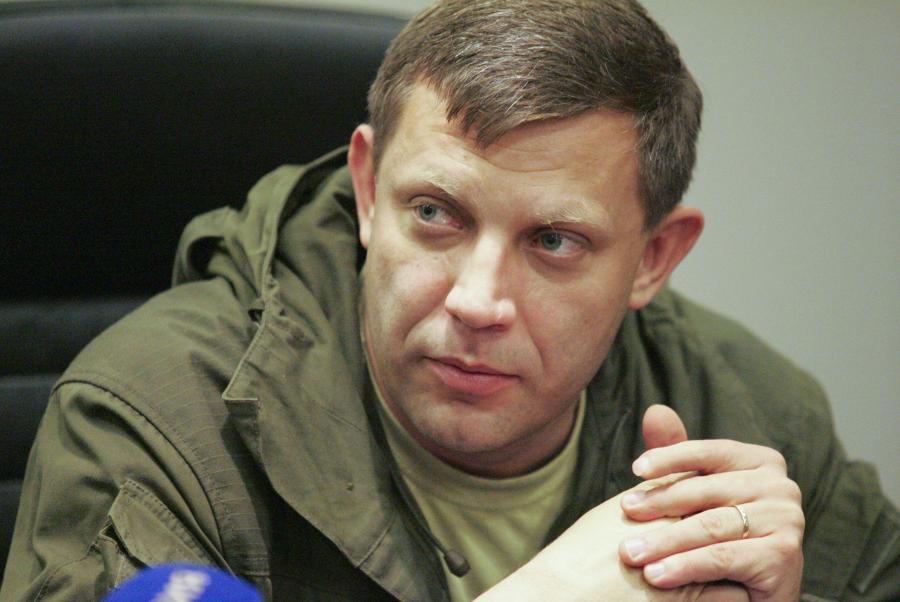 Aleksander Zacharczenko