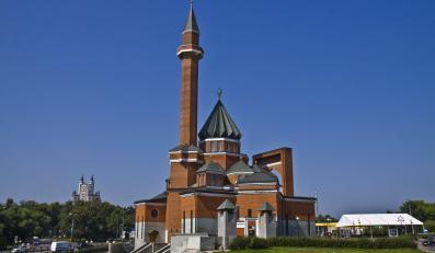 Muzułmański meczet w Moskwie