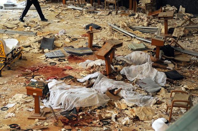 Meczet W Kuwejcie Rozerwany Bombą. Jest Wiele Ofiar, Setki