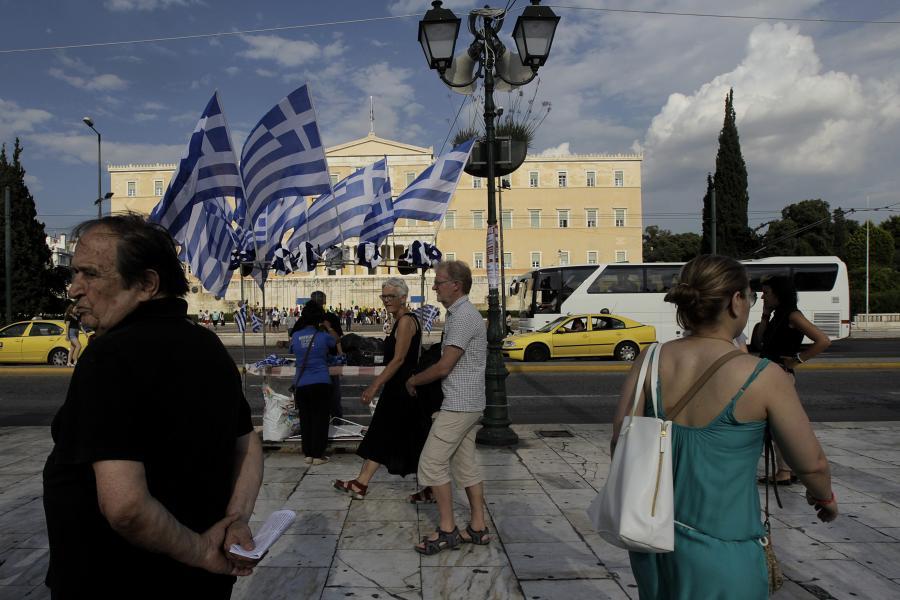 Demonstracja przed greckim parlamentem
