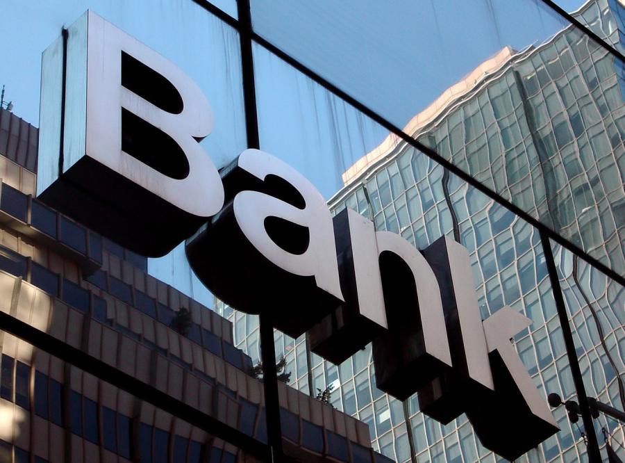 Tak wygląda nowy polski bank