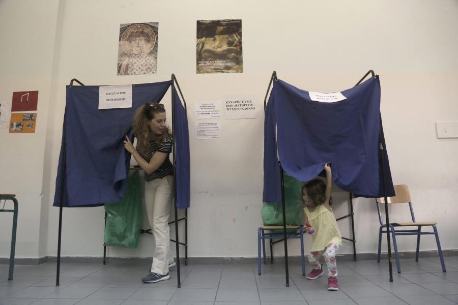 Wybory parlamentarne w Grecji