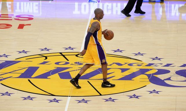 Liga NBA: Kobe Bryant rozegrał ostatni mecz w karierze. ZDJĘCIA