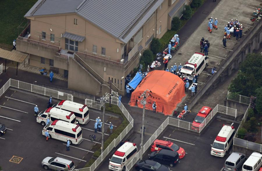 Ośrodek Tsukui Yamayuri Garden niedaleko Tokio, tu zaatakował nożownik