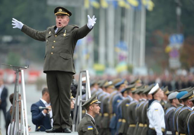 OBCHODY DNIA NIEPODLEGŁOŚCI UKRAINY